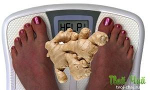 Упражнения для похудения ступеньки