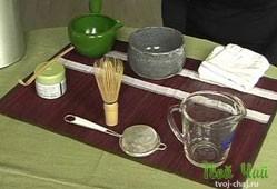 Посуда для заваривания маття