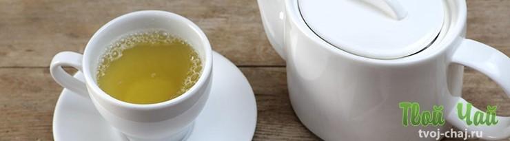 молочный чай для похудения отзывы